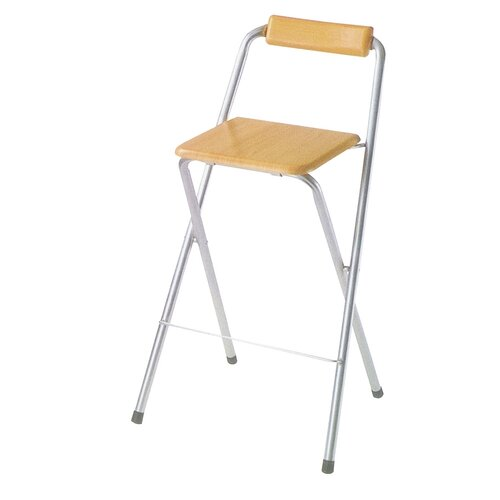 Folding Bar Stool (Set of 2)