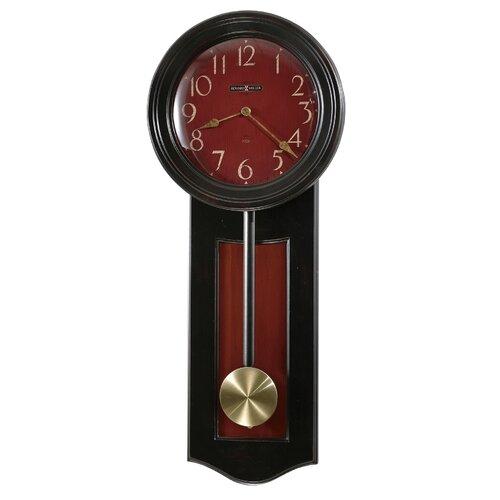Alexi Wall Clock