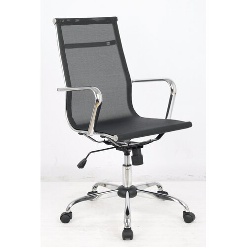 Excaliber High-Back Mesh Executive Ofice Chair with Arms