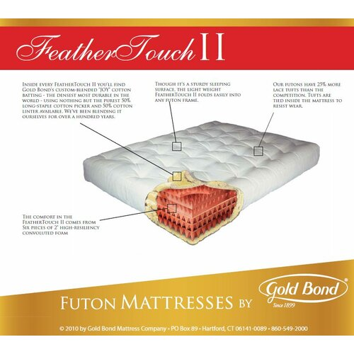 "Gold Bond Feather Touch 9"" Futon Mattress"