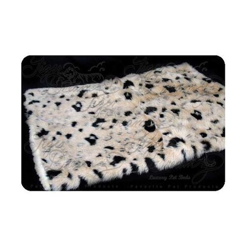 Luxury Leopard Pet Bed