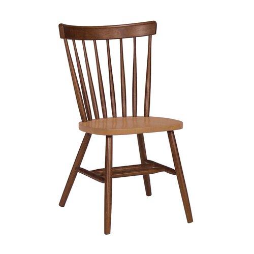 International Concepts Copenhagen Arrowback Side Chair