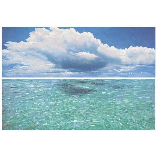 Caribbean Seas 2 Piece Painting Print on Canvas Set