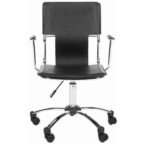 Kyler Excutive Office Chair