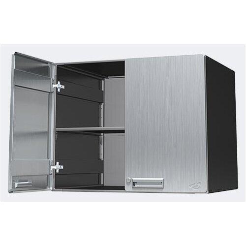 Hercke Upper Storage Cabinet