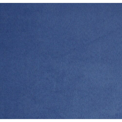 Prestige Furnishings Suede Lapis Blue Futon Cover