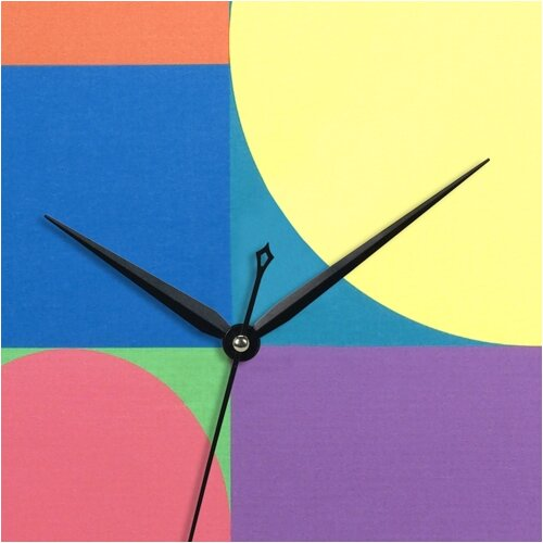 PS Collection Wall Clock