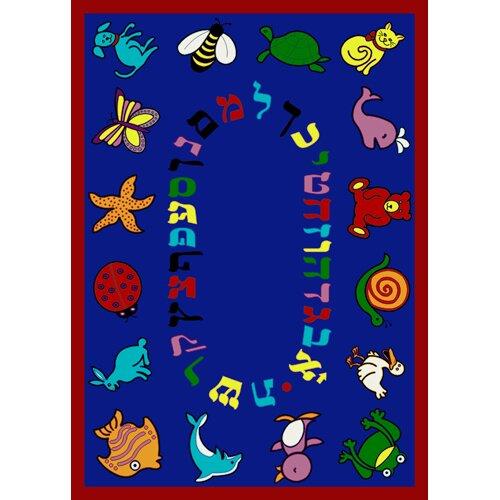 grey alphabet rug images