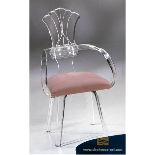 Shahrooz Shellback Arm Chair