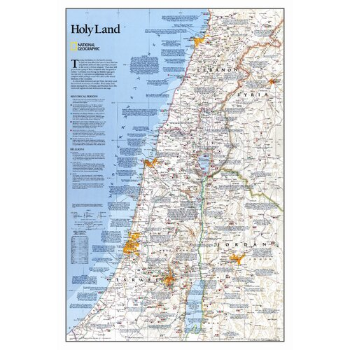 National Geographic Maps Holy Land Wall Map