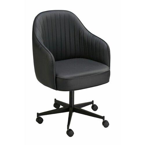 Regal Large Lounge Chair