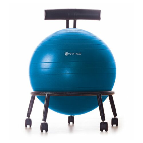 Gaiam Custom Fit Balance Ball Chair & Reviews
