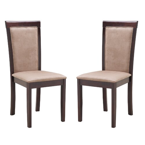 Montego Side Chair (Set of 2)