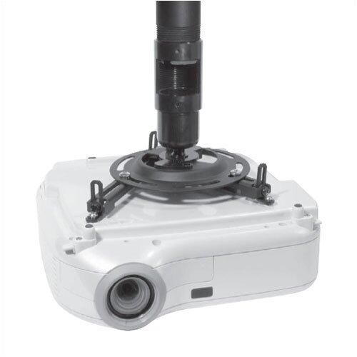 Peerless Vector Pro II Universal Spider Projector Mount