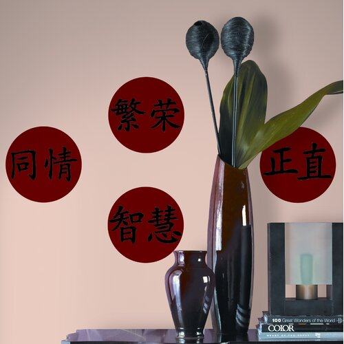 Room Mates 26 Piece Deco Chinese Virtues Wall Decal Set