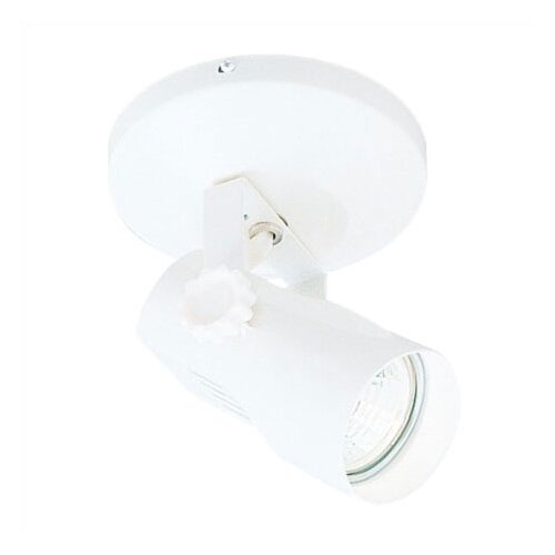 007 Series Low Voltage Semi Flush Mount Spot Light