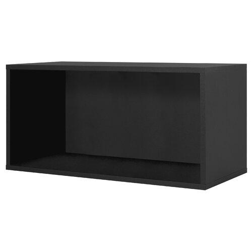 Modular Storage Large Open Cube in Black