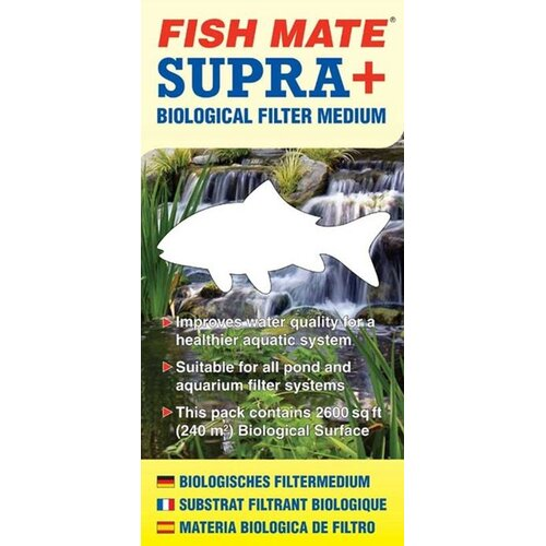 Fish Mate Supra Bio Pond Filter