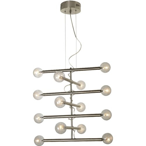 Mira 14 Light Chandelier