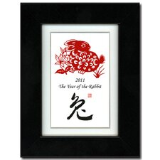 "<strong>Oriental Design Gallery</strong> 5"" x 7"" Black Satin Frame with Year of the Rabbit Print 16V"