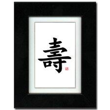 Longevity Calligraphy Framed Textual Art