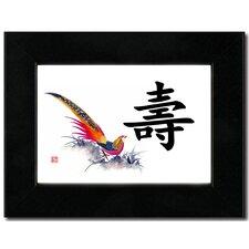 Longevity (Phoenix) Calligraphy Framed Graphic Art