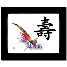Longevity (Phoenix) Calligraphy Framed Graphic Art