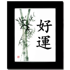 "<strong>Oriental Design Gallery</strong> 8"" x 10"" Black Satin Picture Frame with Good Luck (Bamboo) Calligraphy Print"