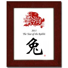 "<strong>Oriental Design Gallery</strong> 8"" x 10"" Red Mahognany Frame with Year of the Rabbit Print 08V"