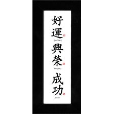 Chinese Calligraphy Good Luck, Prosperity and Success Framed Textual Art
