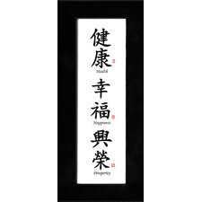 Chinese Calligraphy Health, Happiness and Prosperity Framed Textual Art