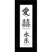 Black Satin Frame 4x12 with Traditional Chinese Calligraphy - Love, Double Happiness & Eternal Joy