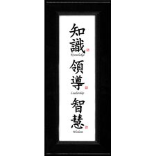 <strong>Oriental Design Gallery</strong> Knowledge, Leadership and Wisdom Chinese Calligraphy Print with Black Frame