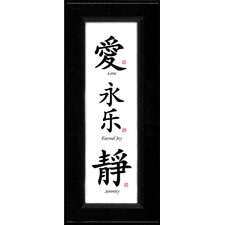 <strong>Oriental Design Gallery</strong> Love, Eternal Joy and Serenity Chinese Calligraphy Print with Black Frame