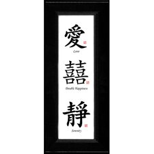 Chinese Calligraphy Love, Double Happiness and Serenity Framed Textual Art