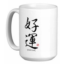 <strong>Oriental Design Gallery</strong> Chinese Stylish Calligraphy Good Luck 15 oz. Coffee / Tea Mug