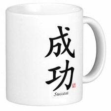 Chinese Traditional Calligraphy Success 11 oz. Coffee / Tea Mug (Set of 4)