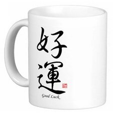 Chinese Stylish Calligraphy Good Luck 11 oz. Coffee / Tea Mug