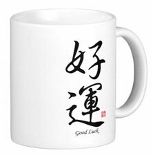Chinese Stylish Calligraphy Good Luck 11 oz. Coffee / Tea Mug (Set of 4)