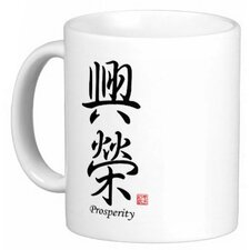 Chinese Stylish Calligraphy Prosperity 11 oz. Coffee / Tea Mug