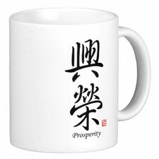 Chinese Stylish Calligraphy Prosperity 11 oz. Coffee / Tea Mug (Set of 4)