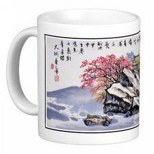 <strong>Oriental Design Gallery</strong> Chinese Calligraphy Art Hilltop House 11 oz. Coffee / Tea Mug
