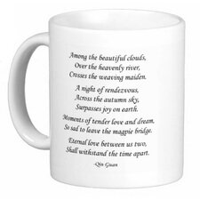 Chinese Love Poem Among the Beautiful Clouds 11 oz. Coffee / Tea Mug