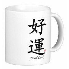 Chinese Traditional Calligraphy Good Luck 11 oz. Coffee / Tea Mug (Set of 4)