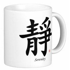 Chinese Traditional Calligraphy Serenity 11 oz. Coffee / Tea Mug (Set of 4)