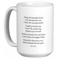 <strong>Oriental Design Gallery</strong> Chinese Love Poem Among the Beautiful Clouds 15 oz. Coffee / Tea Mug
