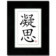 <strong>Oriental Design Gallery</strong> Meditation Wall Art