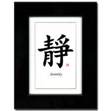 Serenity Framed Textual Art