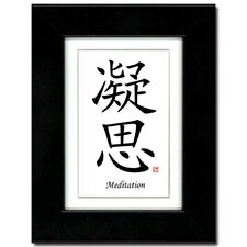 Meditation Framed Textual Art