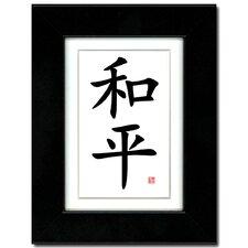 Peace Framed Textual Art